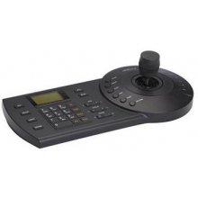 DAHUA PTZ kaamera CONTROLLER / DH-NKB1000