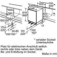 Холодильник SIEMENS KU15LA65 (EEK: A++)