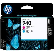 HP PRINTER ACC PRINTHEAD 940...