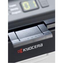 Принтер Kyocera FS-1220MFP kontorikombain