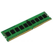 Mälu KINGSTON ValueRAM 4GB 2133MHZ DDR4 ECC...