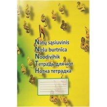 Smiltainis Noodivihik A4, 12 lehte