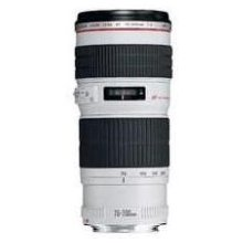 Canon EF 70-200mm f/4.0L IS USM objektiiv
