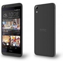 Mobiiltelefon HTC Desire 626G Dual dark hall