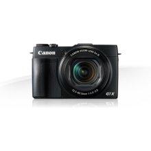 Fotokaamera Canon digitaalne kaamera...