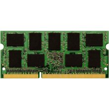 Mälu KINGSTON ValueRAM 2GB 1333MHZ DDR3L...