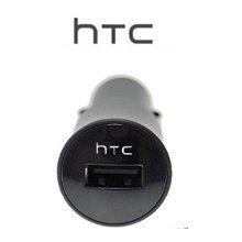 HTC Autolaadija USB juhtmele (ainult...