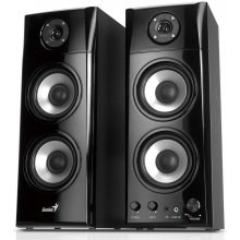 Kõlarid GENIUS SP-HF1800A, 50W