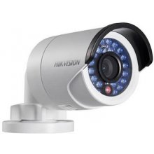 Hikvision IP camera DS-2CD2042WD-I Bullet, 4...