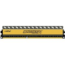 Mälu Crucial Ballistix Tactical 32GB DDR3...