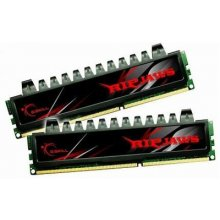 Mälu G.Skill DDR3 8GB PC 1333 CL7 KIT...