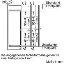 Холодильник BOSCH KIS77AF30 (EEK: A++)