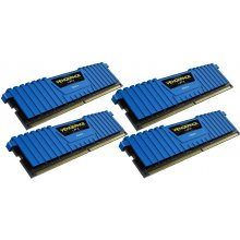 Mälu Corsair DDR4 32GB PC 2666 CL16 KIT...