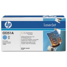 Tooner HP CE251A Color LaserJet printer...
