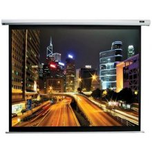 Elite Screens Spectrum Series Electric125H...