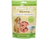 PLANET PET SOCIETY MAIUS 2IN1 KANA/RIIS...