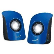 Kõlarid GENIUS Speakers SP-U115, blue