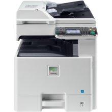Принтер Kyocera FS-C8520MFP kontorikombain...