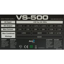 Toiteplokk Aerocool PSU VS-500 500W, Without...
