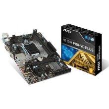 Emaplaat MSI Mainboard | | Intel H110...