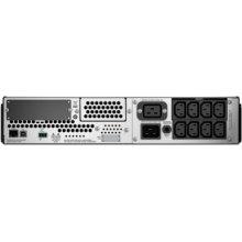 ИБП APC Smart-UPS 2200VA Rackmount 2U