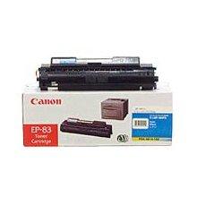 Tooner Canon CRG-723C cartridgel helesinine...