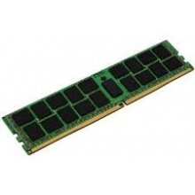 Mälu KINGSTON SERVER 8GB PC19200 DDR4/REG...