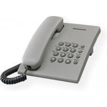 Телефон PANASONIC Corded KX-TS500FXH серый