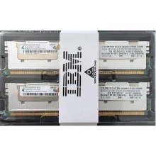 Mälu IBM 8GB (2x4GB) PC2-530 0 667MHz FBDIMM...