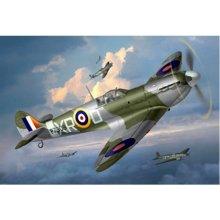 Revell Supermarine Spitfire MK II