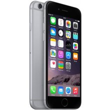 Apple Nutitelefon iPhone 6S, 64GB, tumehall