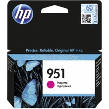 Tooner HP CN 051 AE tint cartridge magenta...