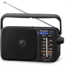 Raadio PANASONIC RF-2400DEG-K black