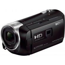 Videokaamera Sony HDR-PJ410 1920 x 1080...