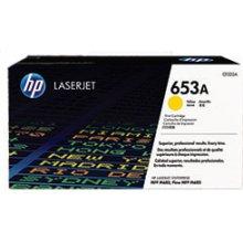 Tooner HP CF322A, Laser, HP, LaserJet...