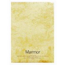 ANTALIS Dekoratiivpaber Marmor A4 90g/m2...