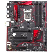 Emaplaat Asus E3 PRO GAMING V5 Processor...
