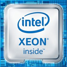 Процессор INTEL Xeon E5-2640V4 Boxed ohne...