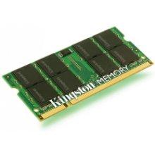 Mälu KINGSTON 2GB DDR2-667 Module