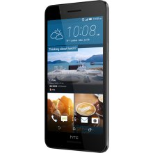 Mobiiltelefon HTC Nutitelefon Desire 728G...