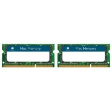 Mälu Corsair DDR3 8GB 1333Mhz Apple Sodimm