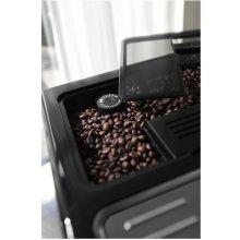 Кофеварка DELONGHI ECAM 45.326 S Eletta Plus
