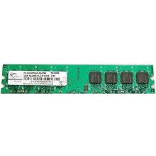 Mälu G.Skill DDR3 2GB PC 1333 CL9 2GBNS...