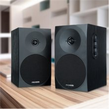 Kõlarid Microlab B70 2.0, 20 W