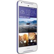 Mobiiltelefon HTC Nutitelefon Desire 628...