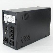 ИБП Gembird UPS Energenie by 850VA, с AVR...