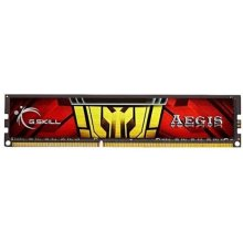 Mälu G.Skill DDR3 8GB PC 1333 CL9S KIT...