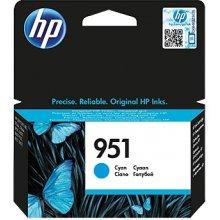 Tooner HP INC. tint no 951 - CN050AE...