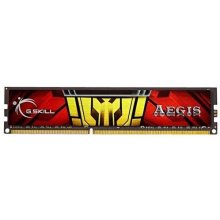Mälu G.Skill DDR3 4GB PC 1333 CL9S (1x4GB)...