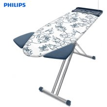 Утюг Philips Ironing Board GC240/25 белый...